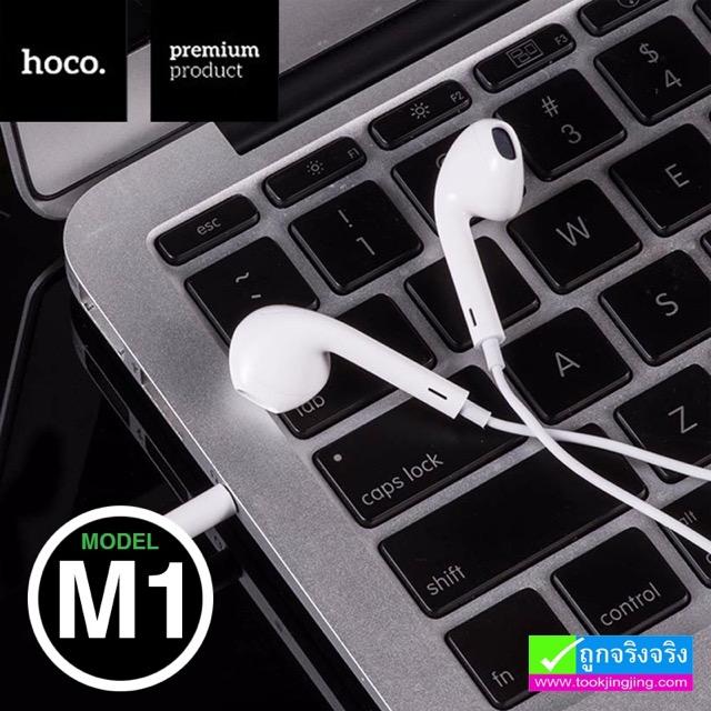 หูฟัง Hoco M1