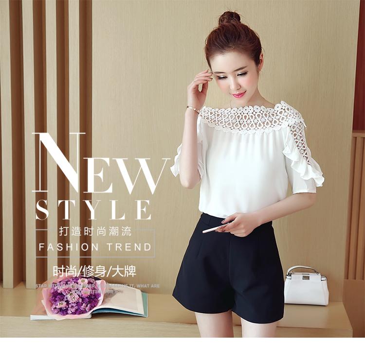 เสื้อผ้าชีฟอง ผ้าเนื้อดีมากๆ ครับ สีขาว คอเสื้อและไหล่เป็นผ้าถักโครเชต์สีขาว