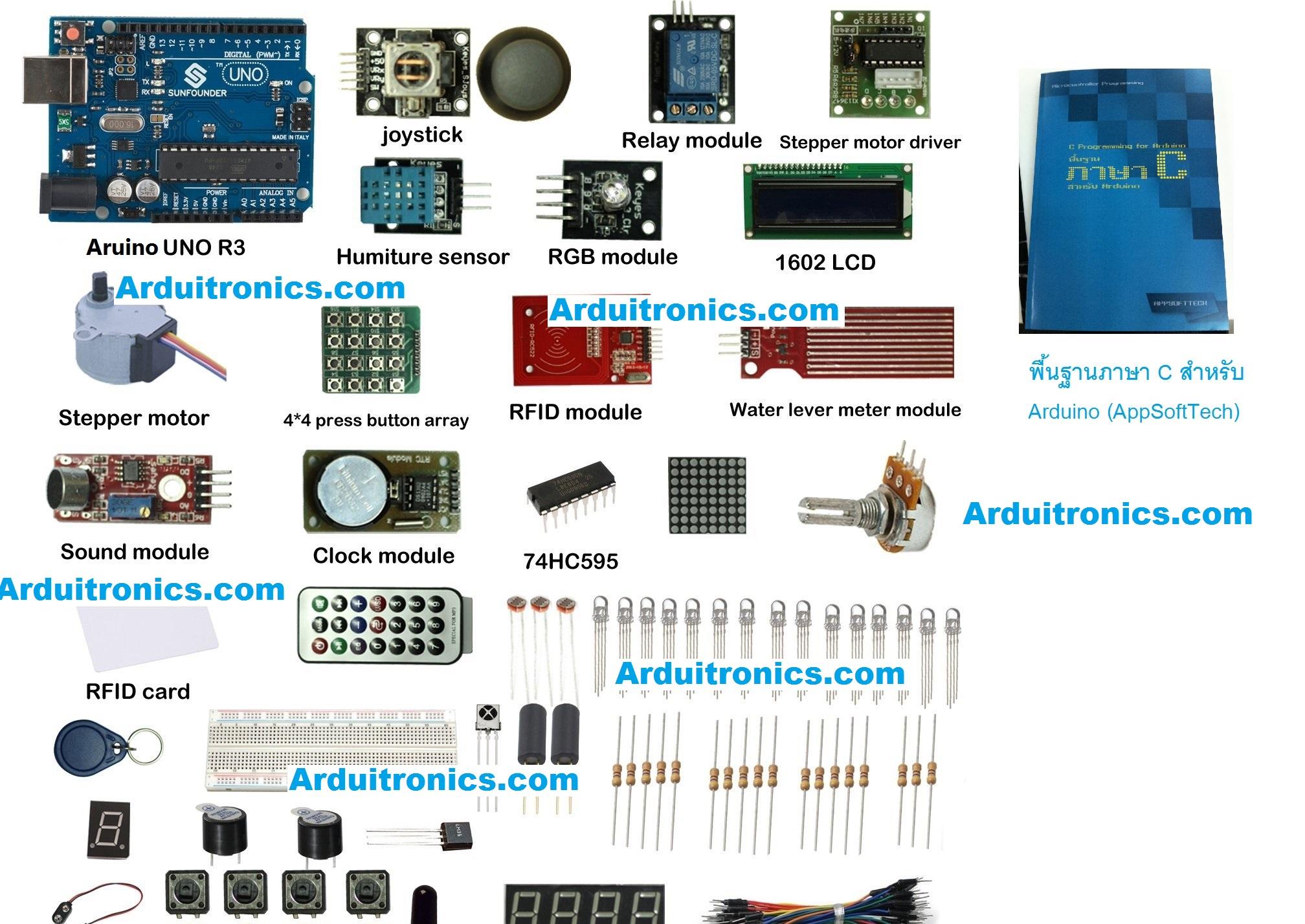 Extreme RFID Learning Kit for Arduino + หนังสือพื้นฐานภาษา C สำหรับ Arduino (AppSoftTech)