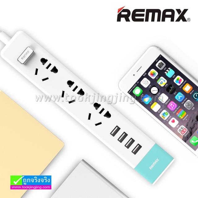 ปลั๊กไฟ Remax 3 Power Socket 4 USB ราคา 340 บาท ปกติ 850 บาท