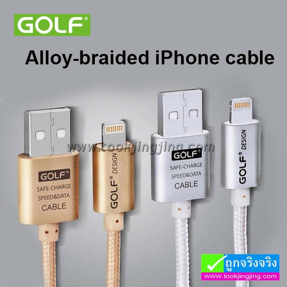 สายชาร์จ iPhone 5/6 (สายถัก) Golf Alloy-braided Cable GC-10 ลดเหลือ 85 บาท ปกติ 240 บาท