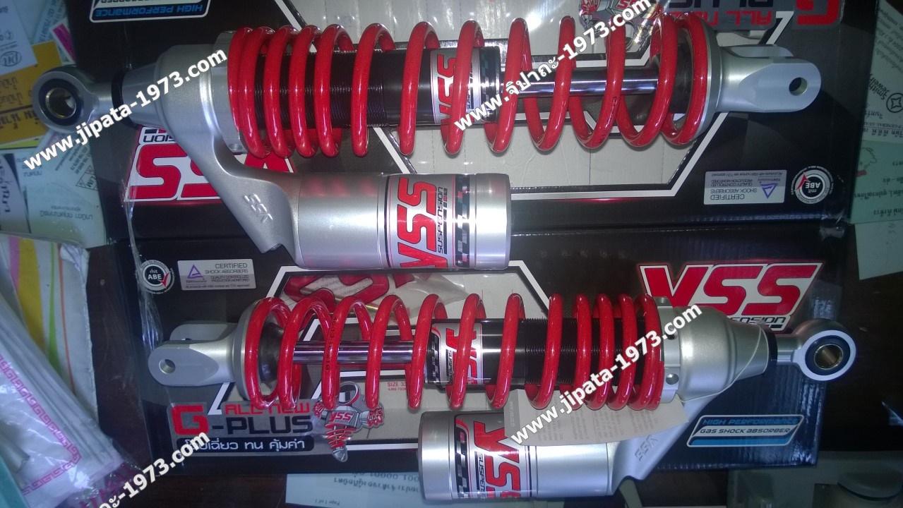 (Tricity)โช้คอัพหลังคู่ รุ่น All New G-Plus สำหรับ Yamaha Tricity