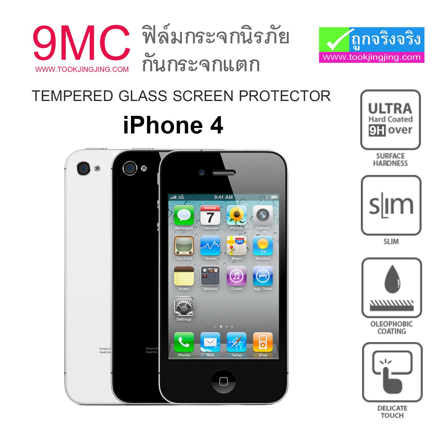 ฟิล์มกระจก iPhone 4/4S 9MC