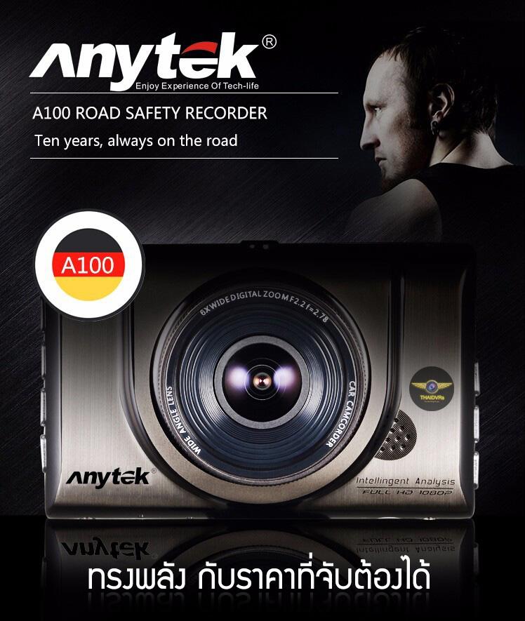 Anytek A100+
