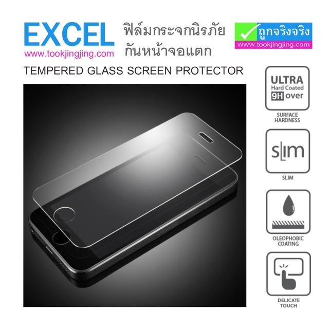 ฟิล์มกระจก iPhone 7,6,5,4 EXCEL ความแข็ง 9H ราคา 34-39 บาท