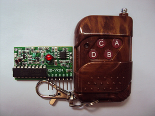 Wireless Remote Control and Receiver Module