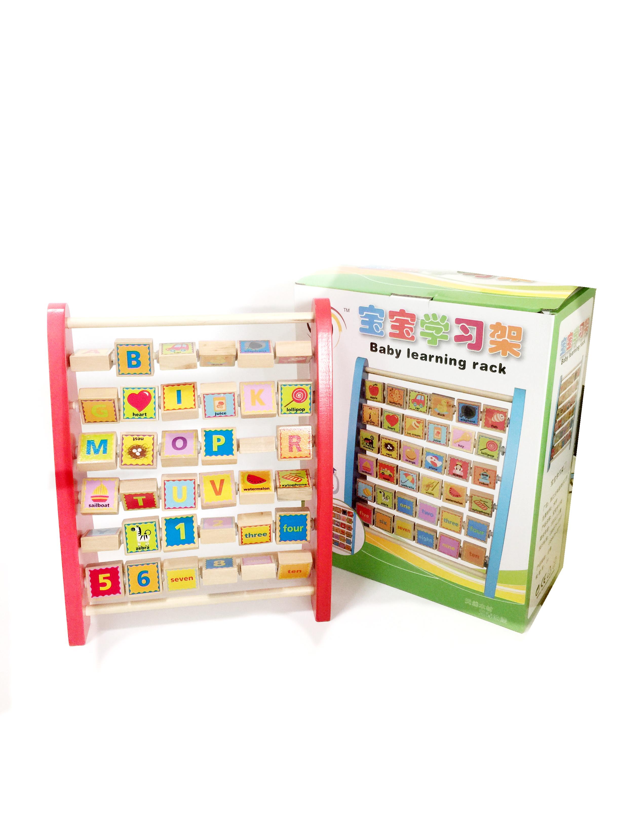 ิbaby learning rack