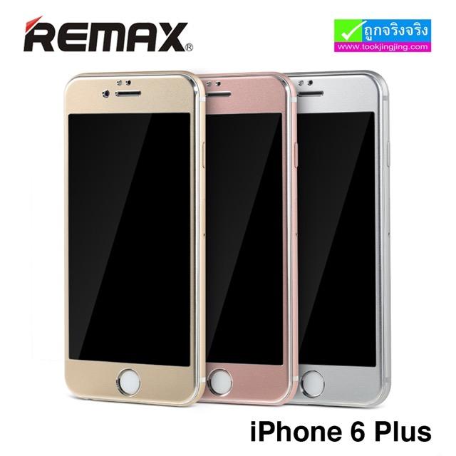 ฟิล์มกระจก iPhone 6 Plus เต็มจอ Remax Metal + Steel Tempered Glass ราคา 170 บาท ปกติ 450 บาท ความแข็ง 9H