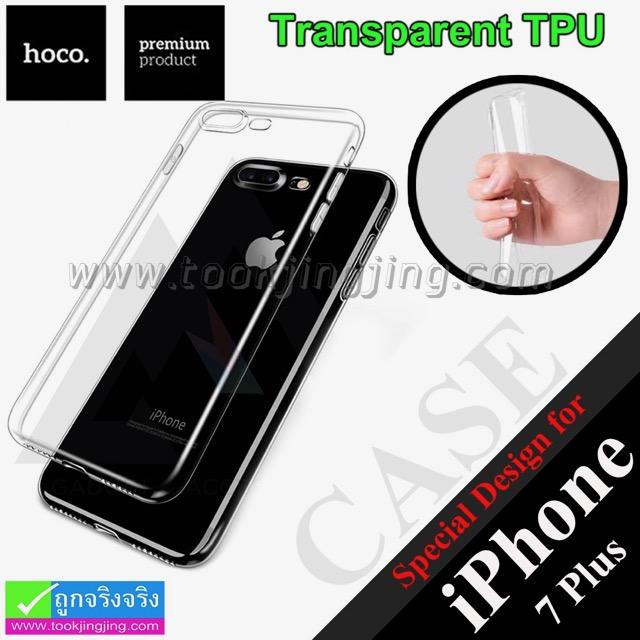 เคส iPhone 7 Plus Hoco Transparent TPU ลดเหลือ 95 บาท ปกติ 190 บาท
