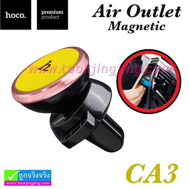 ที่ยึดมือถือ Hoco CA3 Air Outlet Magnetic ลดเหลือ 140 บาท ปกติ 350 บาท