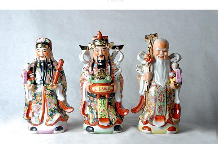 ฮกลกซิ่ว ขนาด: 18 นิ้ว ความยาว 45cm * กว้าง 45cm * สูง 68cm | s;p tookhuay.com - ถูกหวย ทุกหวย รวยไปกับเรา หวยออนไลน์
