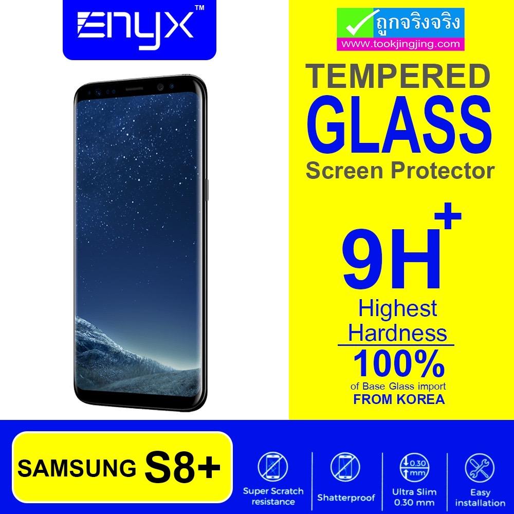 ฟิล์มกระจก ENYX Samsung S8 Plus ราคา 140 บาท ปกติ 350 บาท
