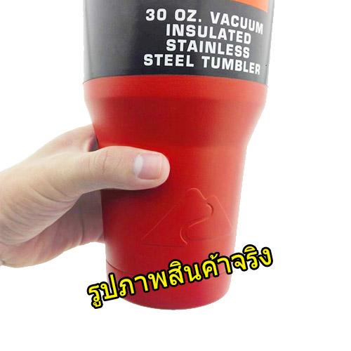 แก้วเก็บเย็น