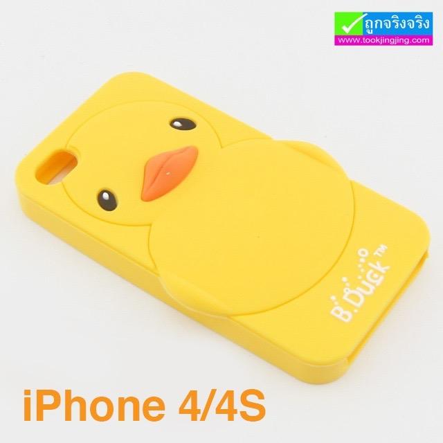 เคส iPhone 4/4S เป็ด YAYA