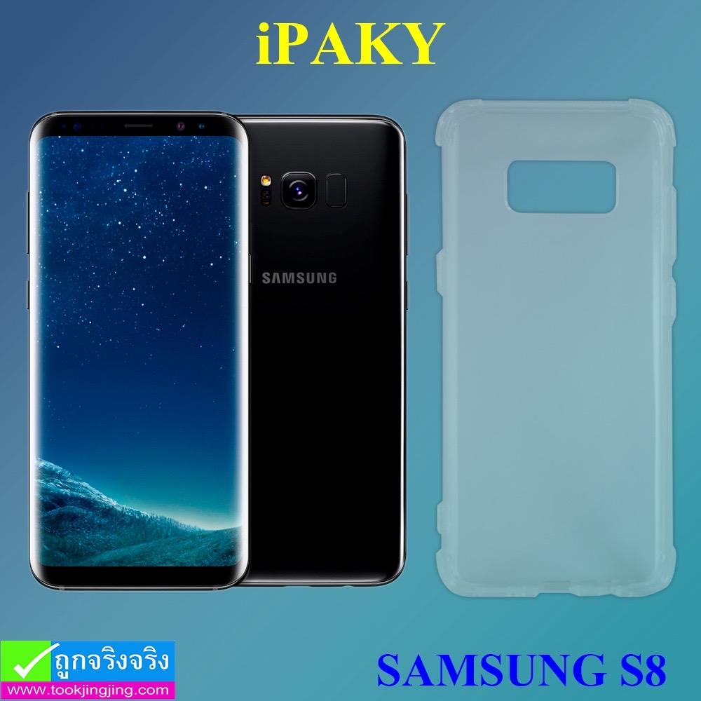 เคส ซิลิโคนใส IPAKY samsung S8 ราคา 79 บาท ปกติ 250 บาท