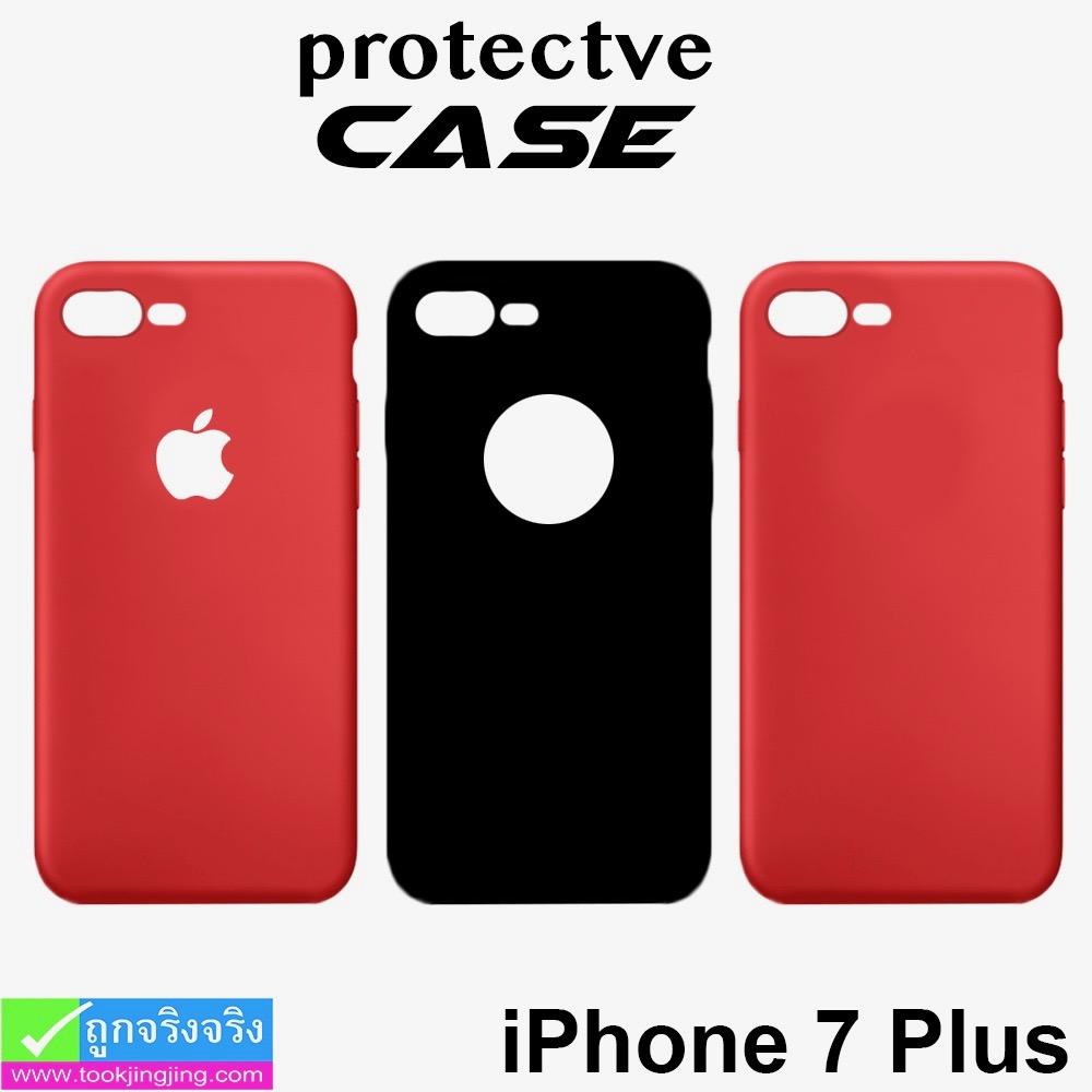 เคส ซิลิโคน protectve case iPhone 7 Plus ราคา 59 บาท ปกติ 150 บาท
