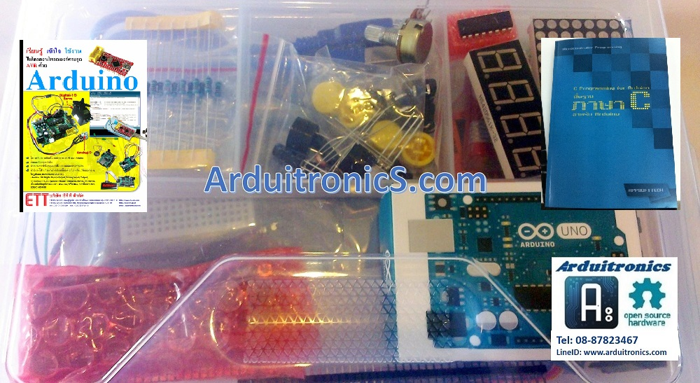 Arduino UNO R3 (แท้ Made in Italy) + Starter Kit 3 + Book Set (ETT+AppSoftTech)