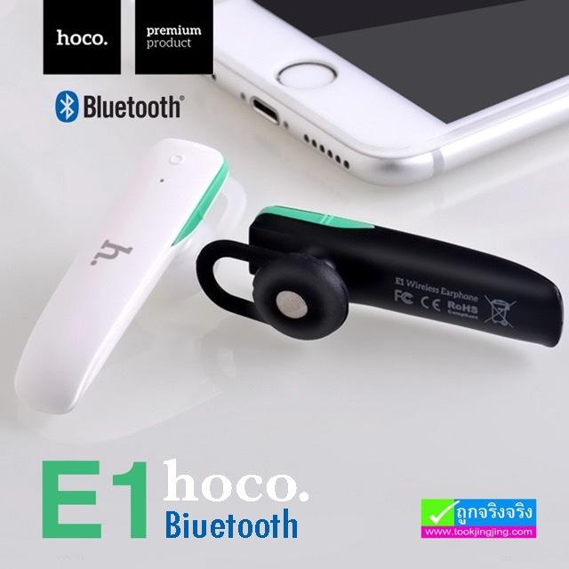 หูฟัง บลูทูธ Hoco E1