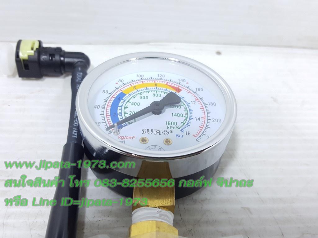 ชุดเครื่องมือวัดแรงดันน้ำมันเชื้อเพลิง แท้