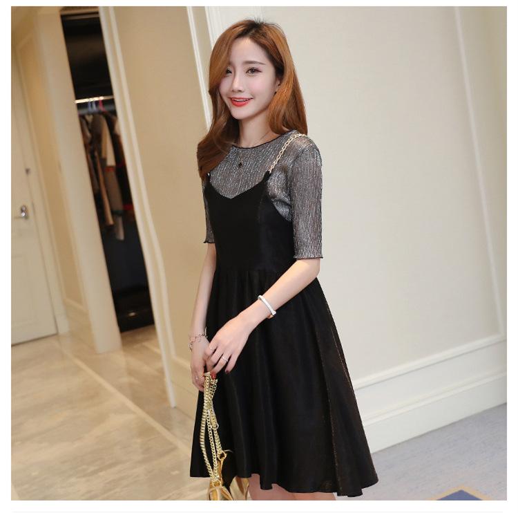 เสื้อผ้าแฟชั่นเกาหลี set เสื้อและกระโปรง สวยมากๆ ครับ