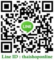 line:thaishoponline