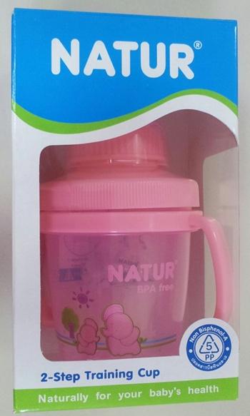 ถ้วยหัดดื่ม Natur 2 Step BPA FREE ลายการ์ตูนสีชมพู
