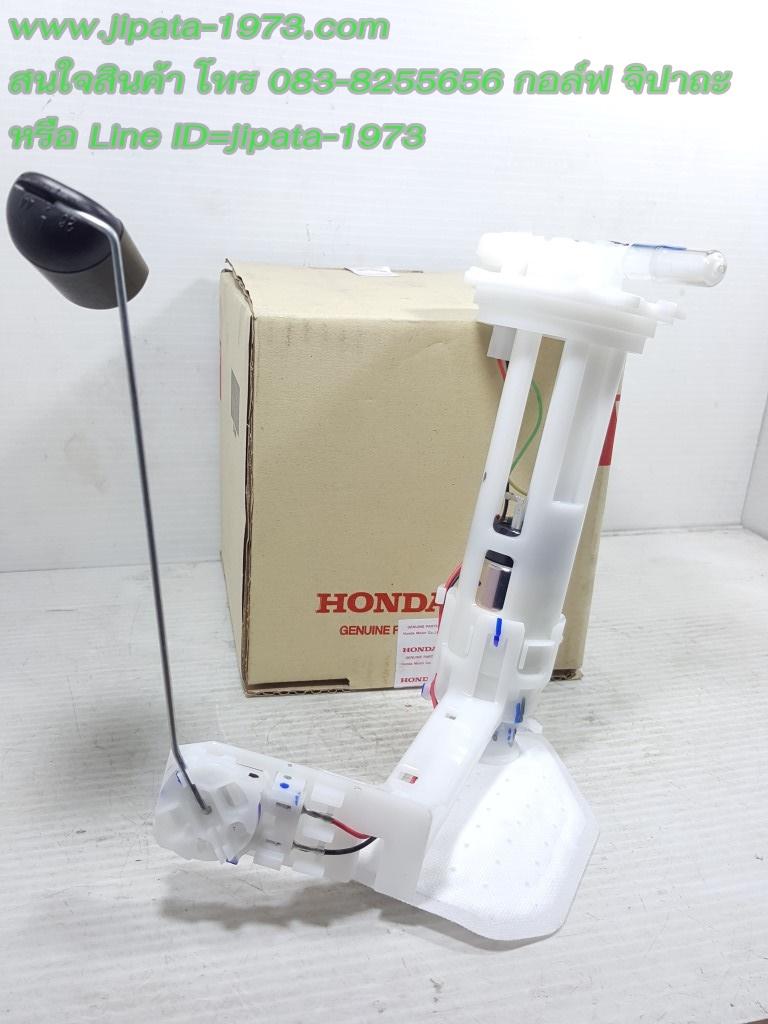 (PCX 150 i) ชุดปั๊มน้ำมันเชื้อเพลิง Honda PCX 150 i แท้