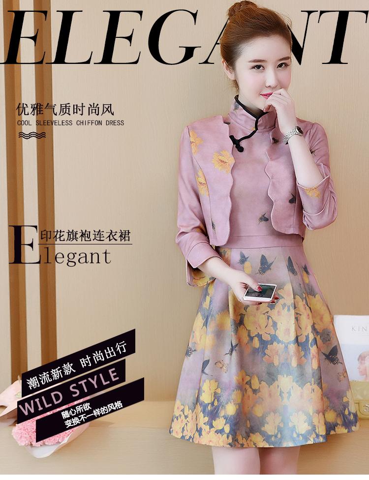 ชุดเดรสน่ารักๆ set เสื้อสูท และเดรสโทนสีชมพูกระปิ สวยมากๆ ครับ