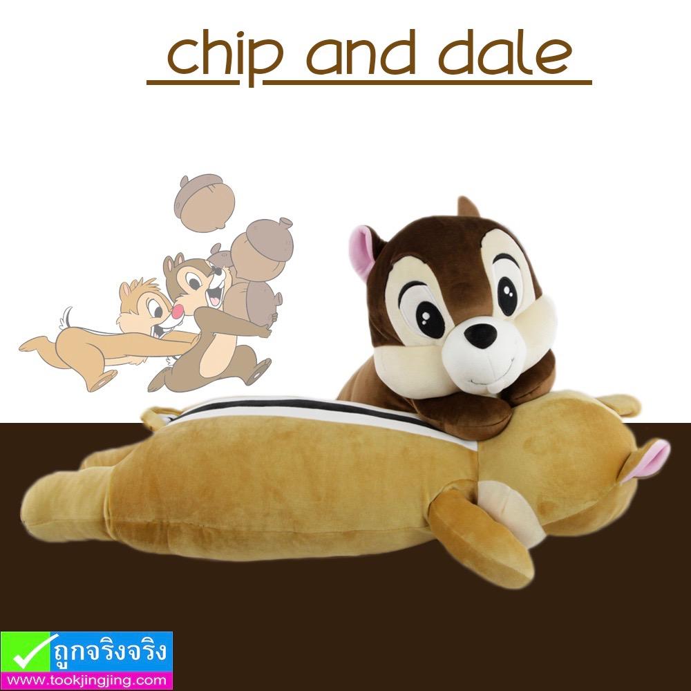 ตุ๊กตา Chip and Dale ราคา 290 บาท