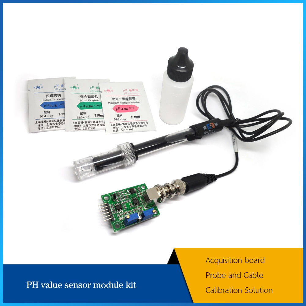 PH Sensor Kit (Green PCB) - Monitoring and Control Module with Probe and Calibration Solution