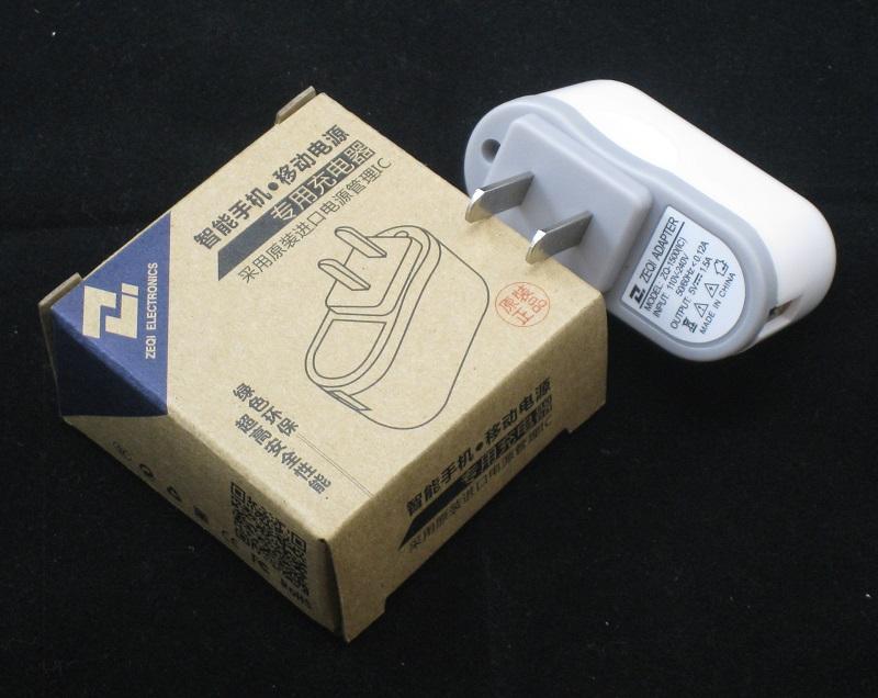 USB Power Adapter 5V 1.5A