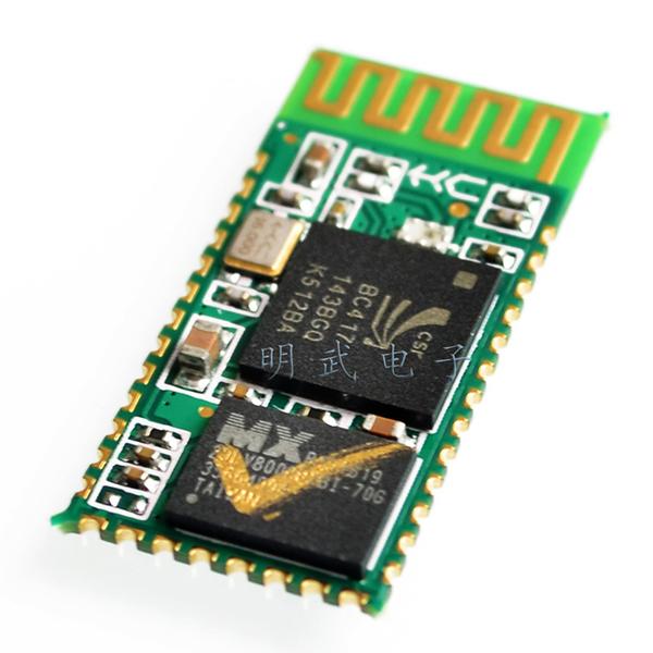 Bluetooth Serial Module (HC-05) แบบยังไม่บัคกรีติดแผ่นปริ๊น