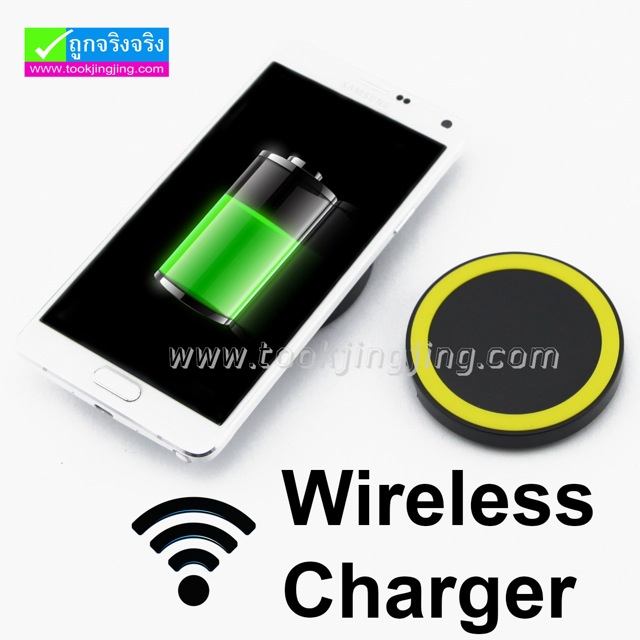 แท่นชาร์จมือถือไร้สาย Wireless Charger รุ่น T200 *รองรับเฉพาะ Samsung S6 ลดเหลือ 199 บาท ปกติ 1,350 บาท