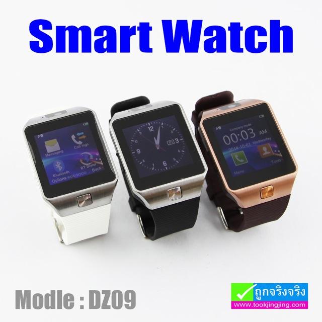 นาฬิกาโทรศัพท์ Smart Watch DZ09 Phone Watch ลดเหลือ 500 บาท ปกติ 3,840 บาท