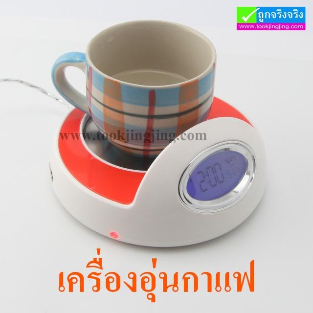 เครื่องอุ่นกาแฟ Cup Warmer With USB Hub ราคา 280 บาท ปกติ 650 บาท
