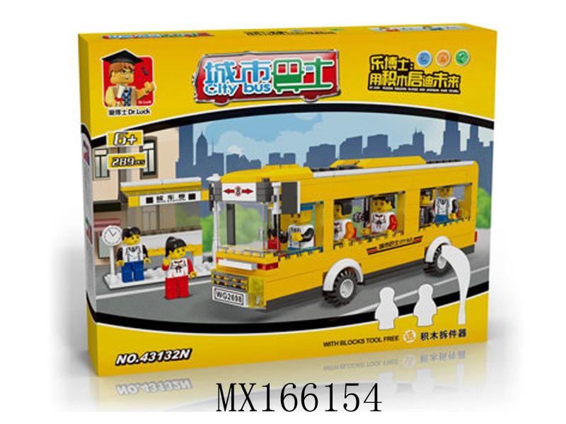 ชุดเลโก้รถบัส 289 ชิ้น