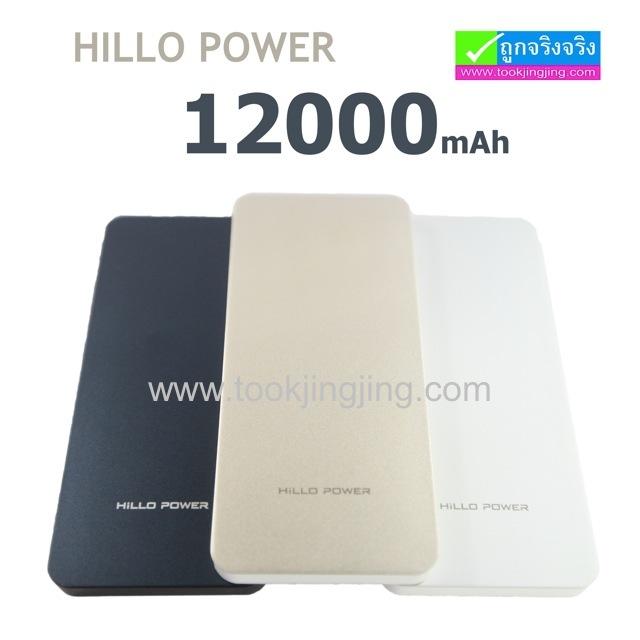 แบตสำรอง Power Bank HILLO 12000 mAh