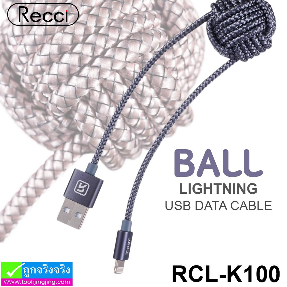 สายชาร์จ iPhone 5,6,7 Recci BALL RCL-K100 ราคา 120 บาท ปกติ 480 บาท