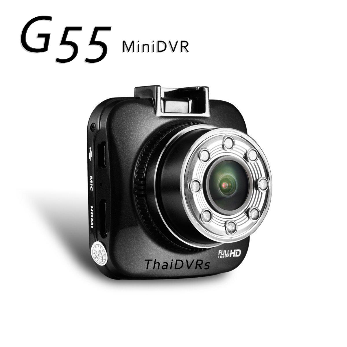 G55 miniDVR