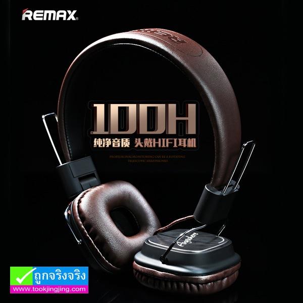 หูฟัง Remax RM-100H