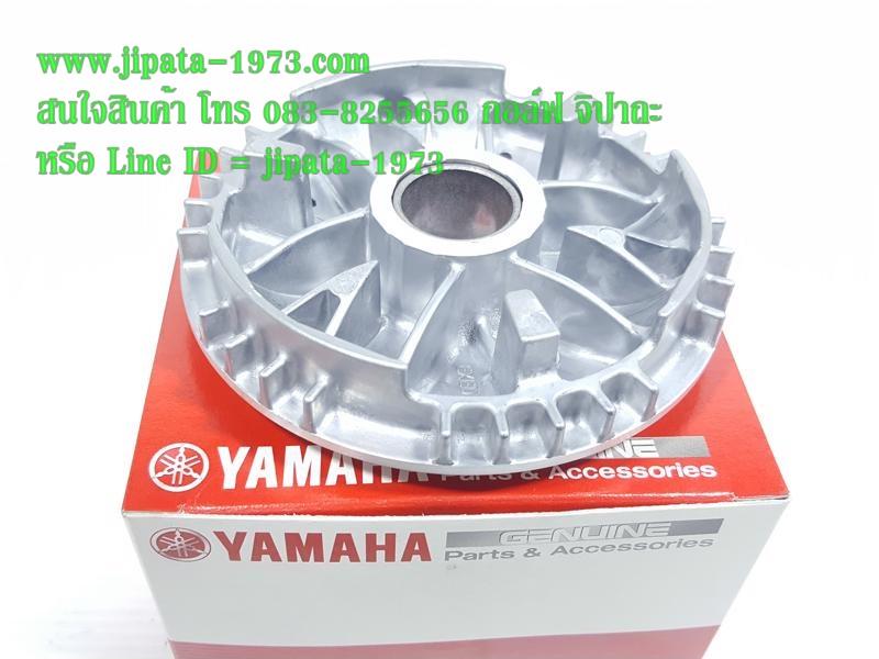 (QBIX) ล้อขับสายพานหน้าตัวใน Yamaha Qbix,Grand Filano แท้