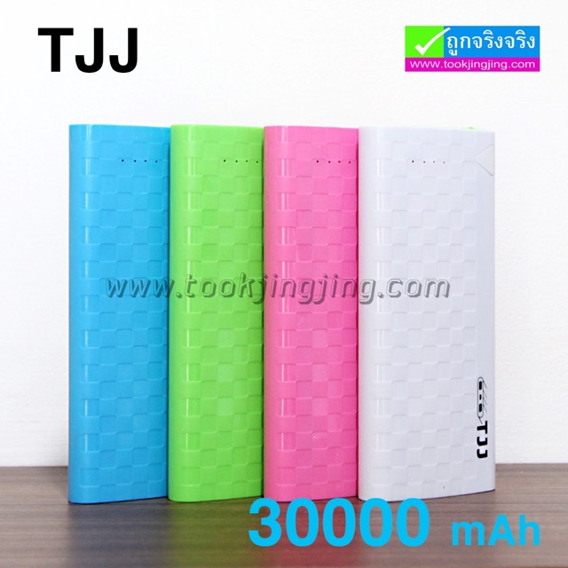 Power bank TJJ T30 30000 mAh