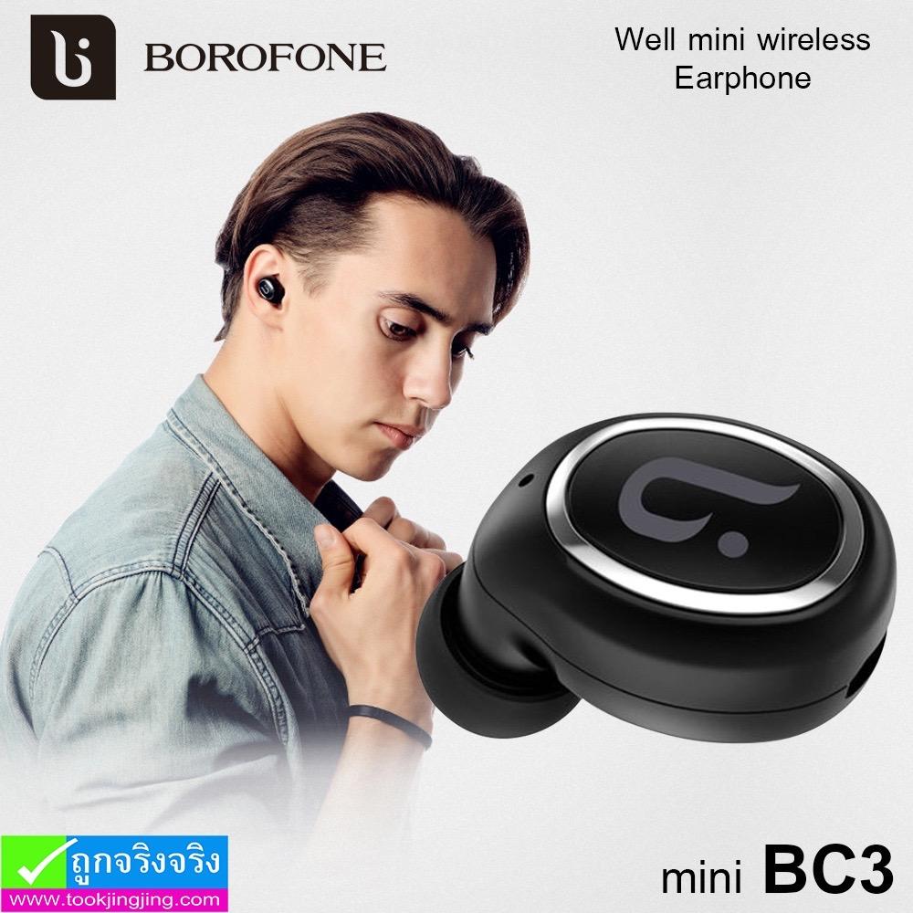 หูฟัง บลูทูธ BOROFONE BC3 ราคา 265 บาท ปกติ 665 บาท