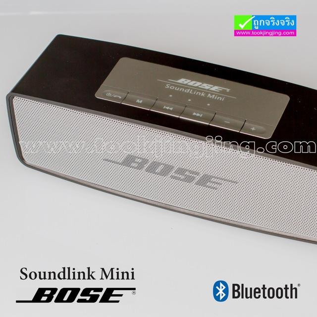 ลำโพง บลูทูธ Bose Soundlink Mini ราคา 359 บาท ปกติ 1,850 บาท