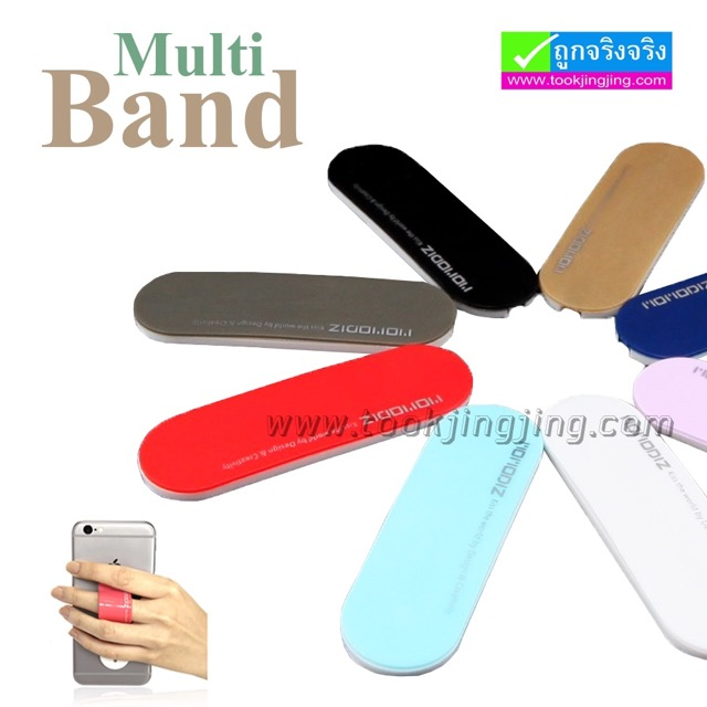 Multi band Phone Stand ลดเหลือ 49 บาท ปกติ 120 บาท