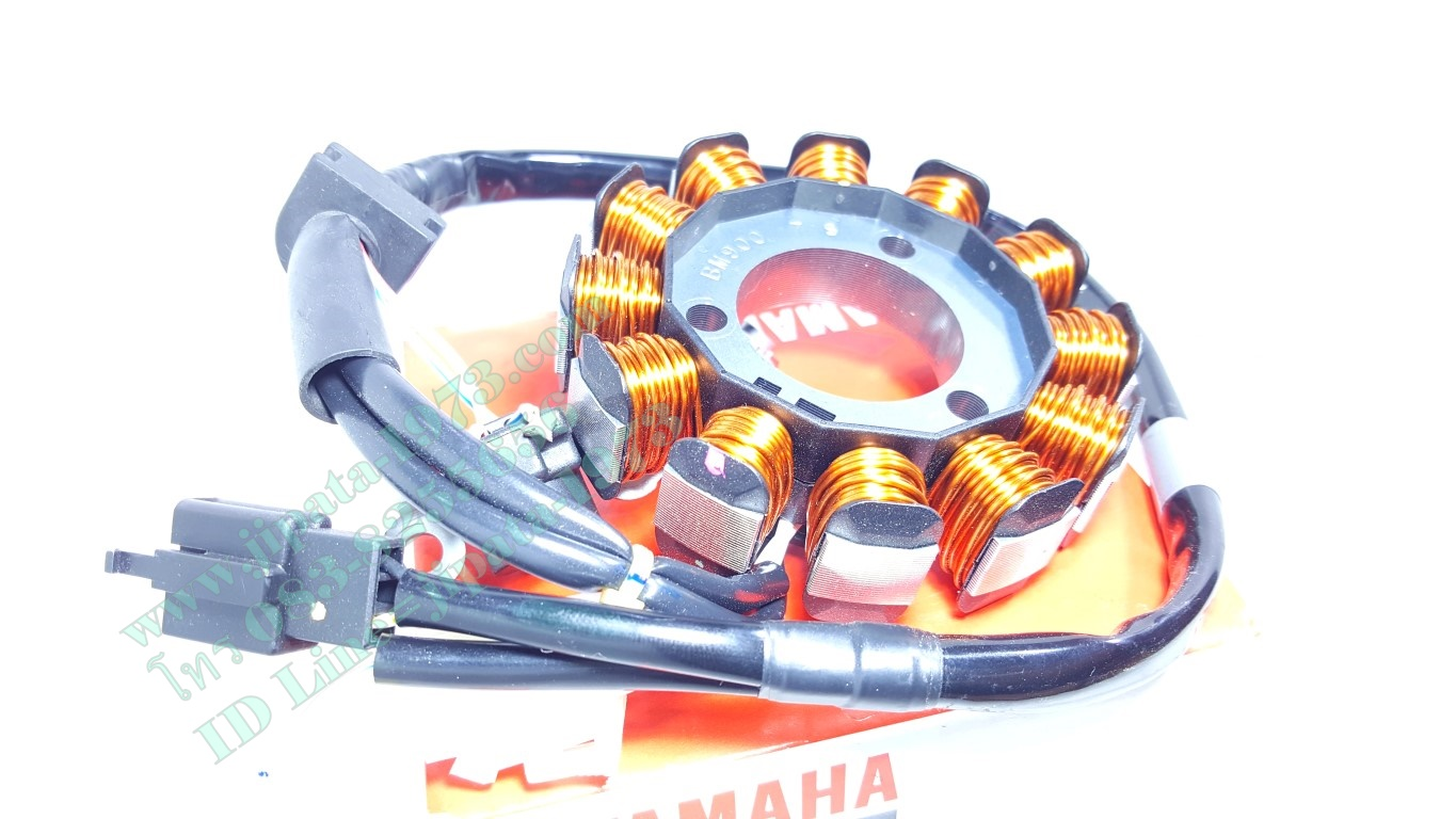 (Yamaha) ชุดฟินคอล์ย Yamaha QBIX แท้
