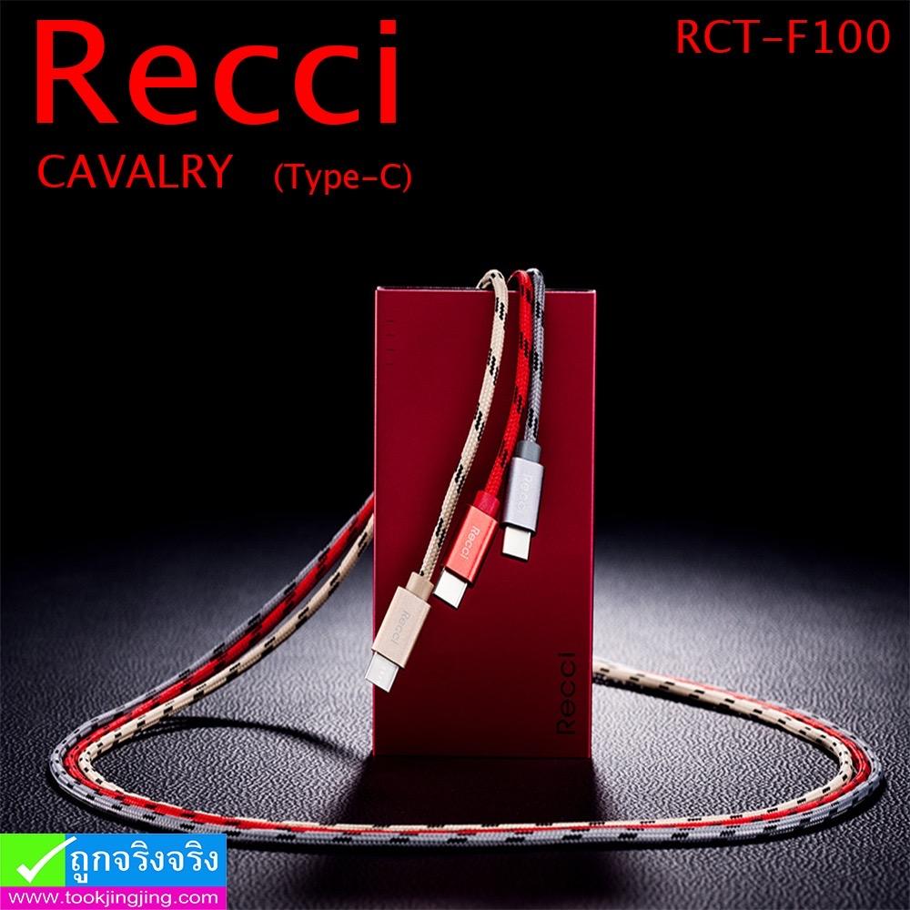 สายชาร์จ USB Type-C Recci RCT-F100 ราคา 90 บาท ปกติ 300 บาท