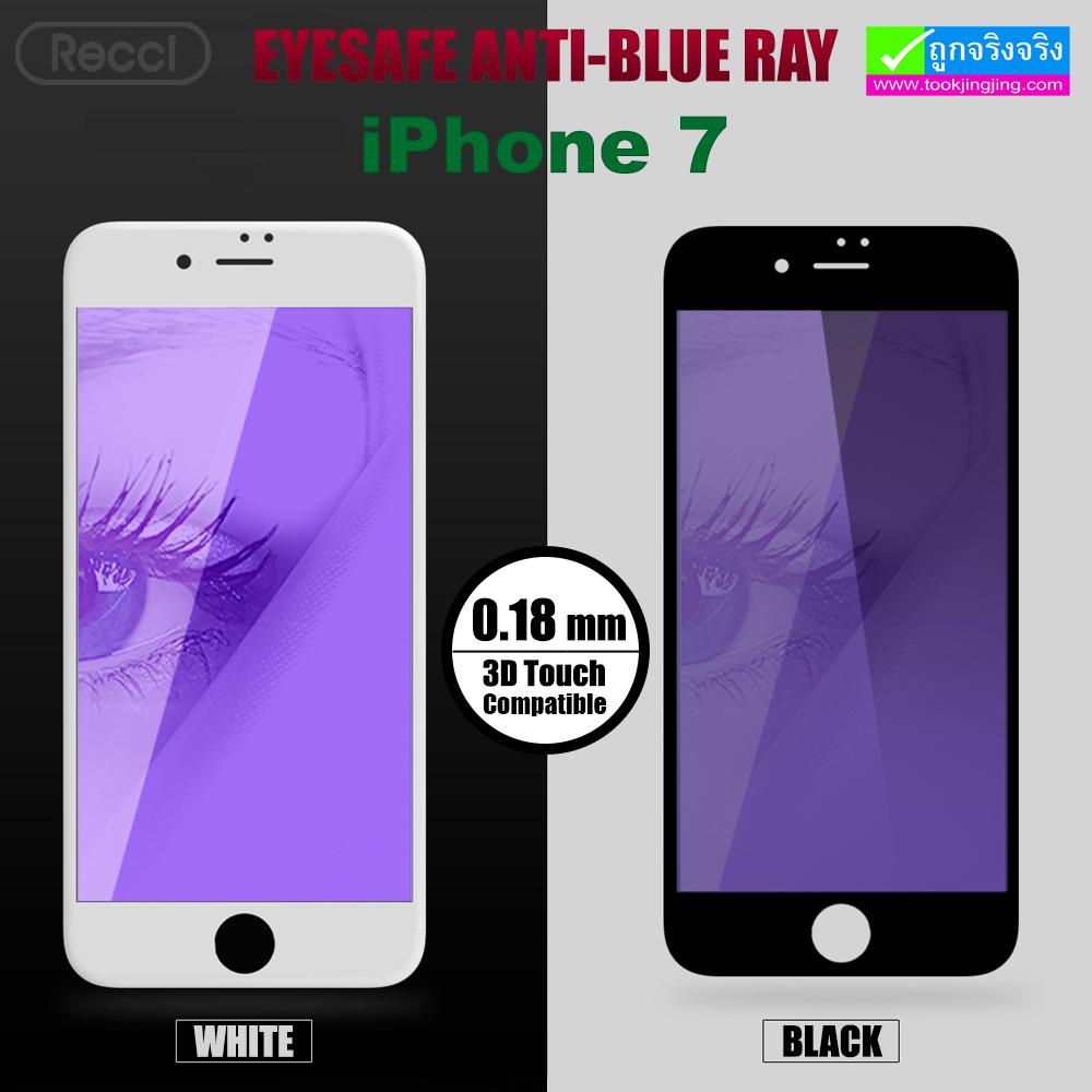 ฟิล์มกระจก iPhone 7 Recci 3D Eyesafe Anti-Blue Ray ราคา 140 บาท ปกติ 420 บาท