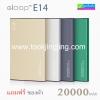 ELOOP E14 Power bank แบตสำรอง 20000 mAh แท้ ราคา 569 บาท ปกติ 1,850 บาท