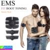 อุปกรณ์ออกกำลังกาย EMS FIT BOOT TONING ราคา 470 บาท ปกติ 1,175 บาท